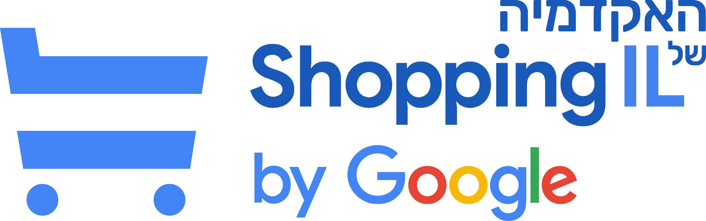 ShoppingIL Academy